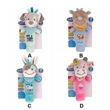 Игрушки для новорожденных, Мультяшные животные, собаки, погремушки для маленьких мальчиков и девочек, колокольчик, плюшевые игрушки для малышей, Jouet Enfant, лучший подарок