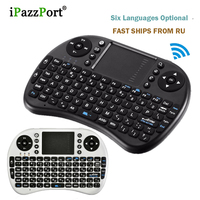Original I8 Mini Wireless Gaming Keyboard Russian Arabic Hebrew 2 4G Touched Fly Air Mouse For