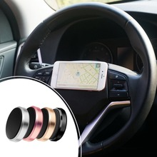 Magnetic Mobile Phone Holder Car Dashboard mobile Bracket Cell Phone Mount Holder Stand Universal Magnet wall sticker For iPhone free shipping universal metal white wall mount stand bracket for cctv security camera