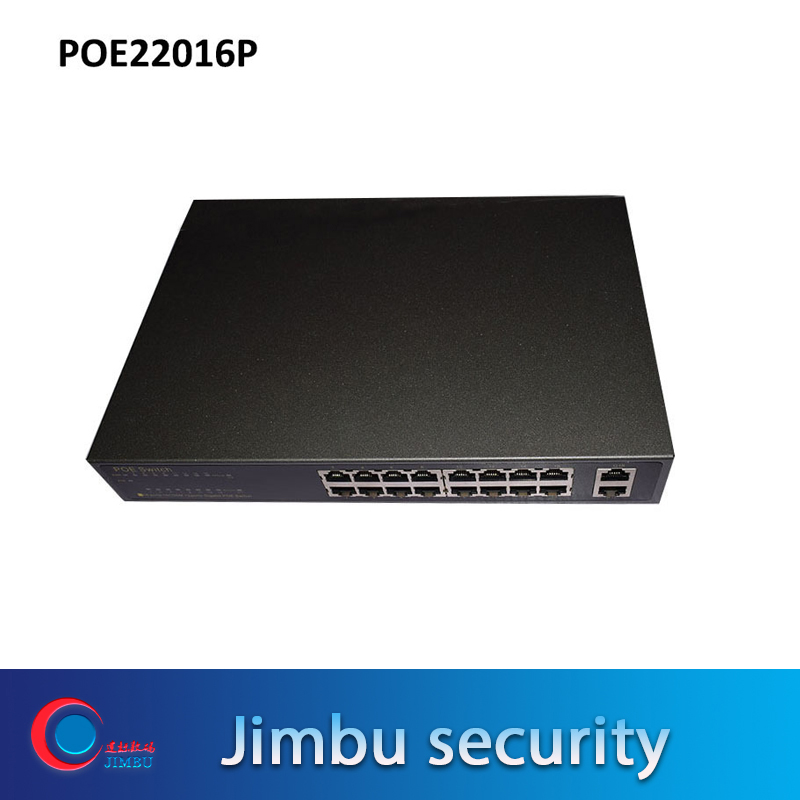 16 Port 10/100Mbps PoE Switch With 2 Gigabit Ports POE Distance 100m Dist Ethernet 10/100/1000M RJ45 DC48V Output 200W POE22016P