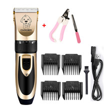 цена на Professional Pet Hair Trimmer with Stainless Steel Dog Cat Claw Nail Cutter Electric Rechargeable Dog Cat Hair Clippers Set