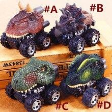 Подарок на день детей, игрушка динозавр, модель мини-игрушечного автомобиля, подарок на Рождество Oct25