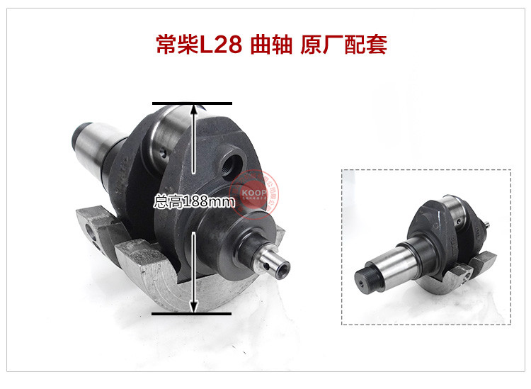 Fast Ship diesel engine L28 Crankshaft use on suit for Changchai and all Chinese brand fast ship diesel engine 188f conical degree crankshaft taper use on generator suit for kipor kama and all chinese brand