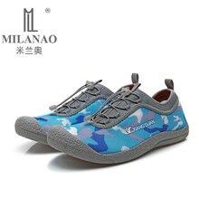 2016 milanao cómodo de malla transpirable de lycra fresco hombres y mujeres athletic botas de trekking al aire libre zapatos de deporte zapatilla de running