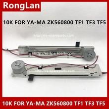 สไลด์ CHANNEL FADER VARIABLE RESISTOR POTENTIOMETER การปรับด้านข้าง 10K สำหรับ YA MA ZK560800 TF1 TF3 TF5 5PCS/LOT