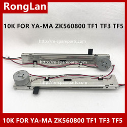 Potenciómetro de resistencia VARIABLE de canal deslizante 10K para YA-MA ZK560800 TF1 TF3 TF5-5PCS/lote