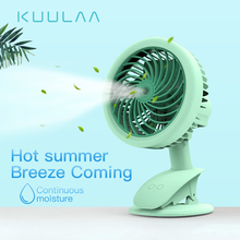 KUULAA Portable Water Spray Mist Fan Electric USB Rechargeable Handheld Mini Fan Cooling Air Conditioner Humidifier for Outdoor цена и фото