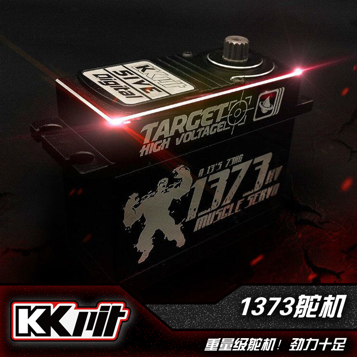 KKPIT 1373 73kg Servo Full Metal Waterproof Servo For 1/5 Rc Car HPI BAJA Losi 5ive-t DBXL RCMK MCD jx pdi 5521mg 20kg high torque metal gear digital servo for rc model