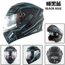 New Arrival SOMAN 955 Double Visors Motorcycle Flip-Up Helmets Motorbike Capacete Racing Moto Cycling Helmet Casco