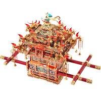 Piececool Bridal Sedan Chair 3D Metal Model Kits DIY Assemble Puzzle Laser Cut Jigsaw Building Toys Gift P116 RGN