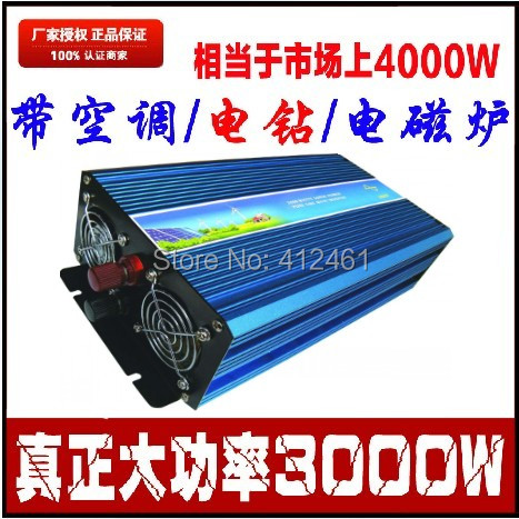 3000W inverter pure sine wave DC to AC Off-grid solar power inverter 3000W Dc 12v to ac 110v 50hz ac dc ac dc for those about to rock we salute you lp