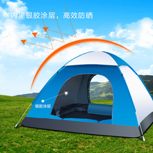 Outdoor Tents With 5 Colors Suit 3/4 Person Oxford cloth Rainproof Outdoor Camping Tent for Hiking Fishing Hunting Adventure