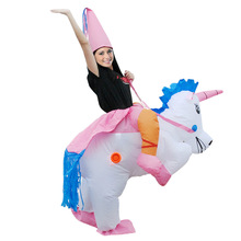 Adult Self Inflatable Sumo Wrestler Unicorn Dinosaur Cowboy Funny Costume