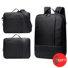 FREE GIFT Anti Theft Laptop Backpack Bag Men Male Business Travel Bagpack 16.5 Notebook Shoulder Bags Rucksack School Back Pack brand designer male genuine leather laptop back pack rucksack top quality travel backpack men notebook computer bag black