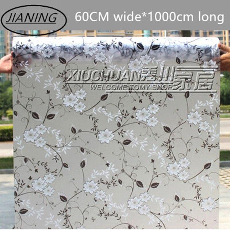 60cm wide window glass film frosted bathroom balcony blackout lattice paste opaque sliding door stickers