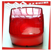 STARPAD For Suzuki GN250 rear brake taillight shell color and warning effect is very good free shipping
