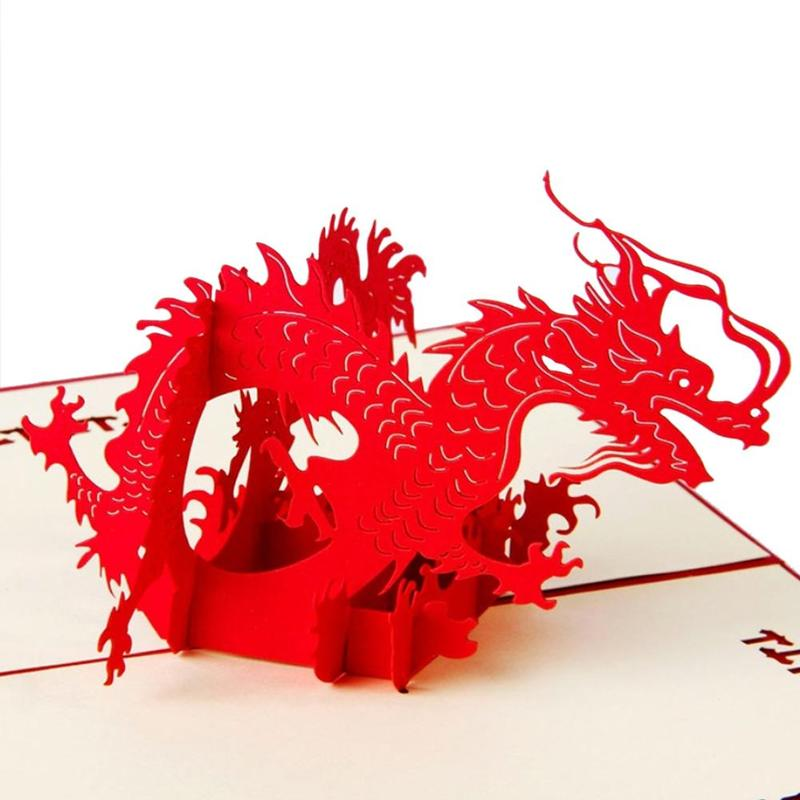 Как сделать открытку дракон