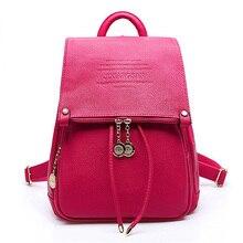Vsen/2X искусственная кожа женщины рюкзак повседневные школьные сумки для подростков девочек женские туристические рюкзаки красная роза