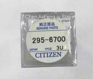 Image 1 - 1 unids/lote 295 6700 MT416 pie corto batería recargable