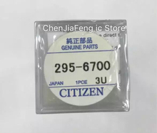 1PCS/LOT  295 6700  MT416 Short foot rechargeable battery