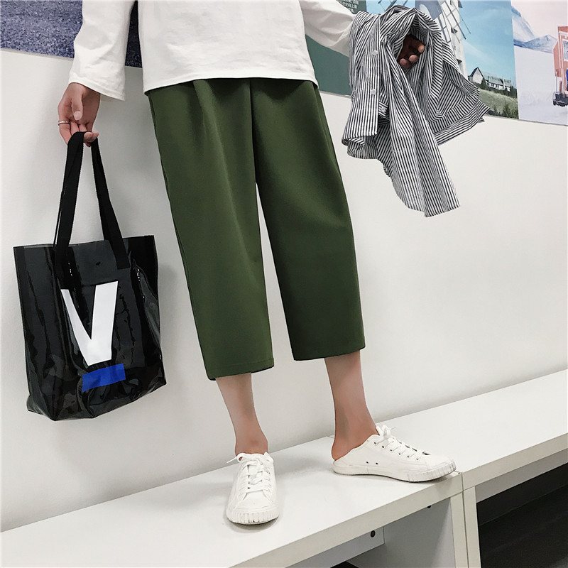 Chinese Style Casual Men Harem Pants