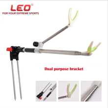 Dual-use multi-directional rotary telescopic fishing pole holder stainless steel bracket fishing accessories tool 1.5-2.1 meters