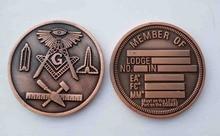 Wholesale Custom Coin 50pcs Antique Copper Blue Lodge Freemason Masonic Symbol Coin