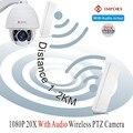1080P WIFI  auto tracking ptz ip camera with audio wireless P2P ONVIF 20X zoom IR outdoor ip camera