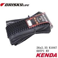دراجات جبلية بجودة عالية من Kenda مقاس 26 بوصة قابلة للطي للشحن مجانًا folding tire 26 inch bike tiresbike tyre 26 inch -