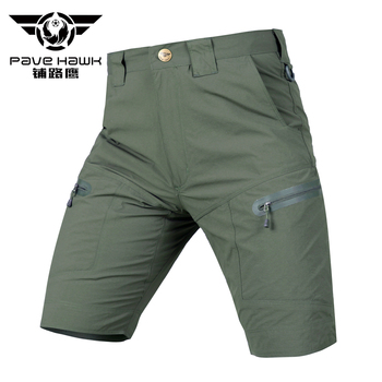 Military Men Summer Casual Shorts Brand New Board Waterproof Solid Breathable Elastic Waist Fashion Short