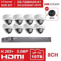 HIK 8CH DVR KIT Hybrid 8 Channel Video Surveillance Recorder DS 7208HUHI K1 5MP Dome Security Analog Camera DS 2CE56H0T VPITF