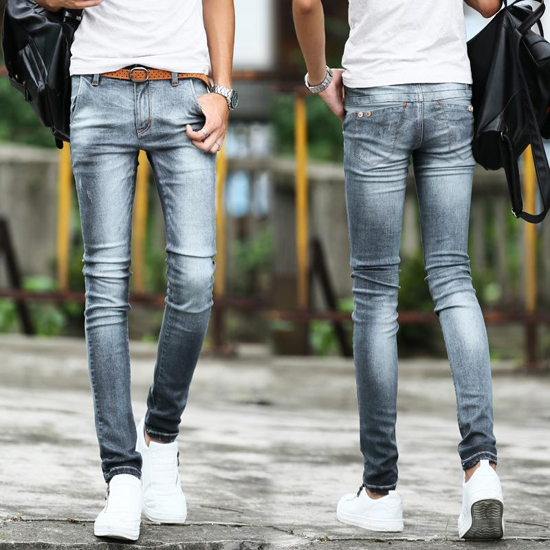 Cheap Stylish Jeans - Xtellar Jeans