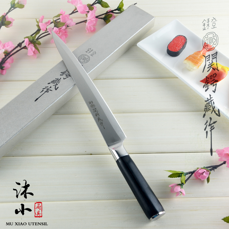 Livraison Gratuite MU XIAO Acier Inoxydable Sashimi Sashayed Saumon Sushi Couteau Filet Couteaux Cuisine Poissons À Trancher Couteau de Cuisine