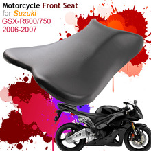 For Suzuki GSXR600/750 K6 2006 2007 Front Seat Cover Cushion Leather Pillow GSXR600 GSXR750 06 07 Motorcycle Rider Driver