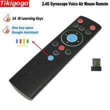 2.4 グラム音声エアマウス 14 ir学習キーgoogleのアシスタント音声miボックスのシールドテレビandroidテレビスマート · リモート制御