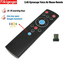 2.4g voz ar mouse 14 ir teclas de aprendizagem para google assistente voz para mi caixa s escudo tv android tv controle remoto inteligente