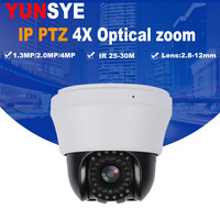 2018 NEW 3.5 Inch Mini Size 1.3/2MP/4MP IP PTZ Camera Network Onvif Speed Dome 4X Zoom PTZ IP Camera 25m IR Night Vision Cameras