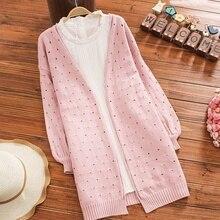 Весна-осень беременности и родам Для женщин свитер, пальто, вязаное кардиган полые пальто Беременность вязаная однотонная куртка для беременных Для женщин ткань