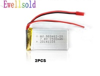 Wltoys V913 RC Helicopter L959 L202 RC Car Spare Parts 7 4V 1500mAh Li Polymer Battery