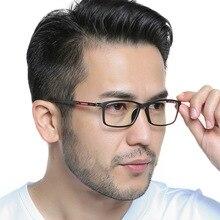 Ultralight ULTEM Mens Business Square Glasses Frame Vintage Retro Clear Lens Optical Eyeglasses Men Spectacles Frames Eyewear