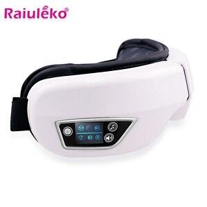 Electric Vibration Bluetooth E