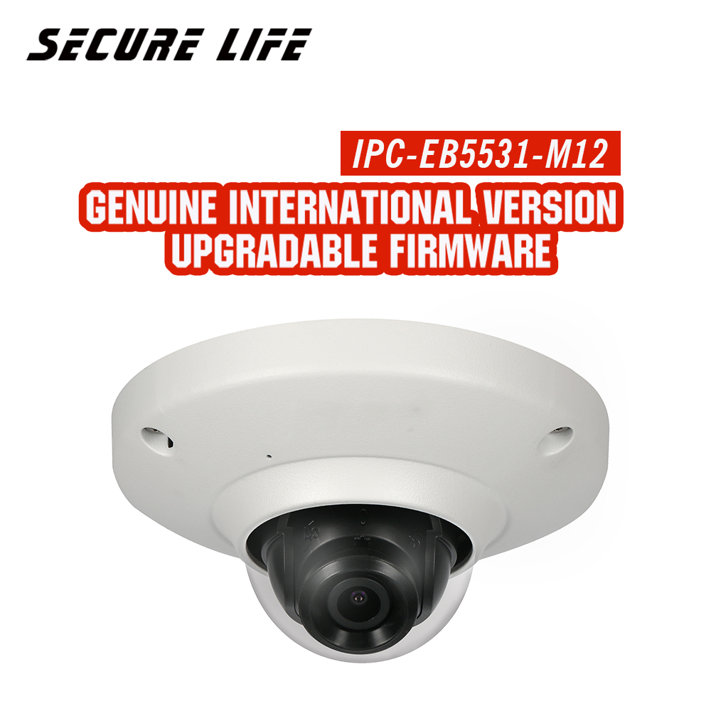 English with logo IPC-EB5531-M12 5MP Panaromic Network Fisheye IP Camera POE H.265 Smart Detection Built-in Mic IP67 logo detection
