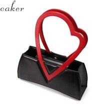 Caker Brand 2019 Women Heart Shape PU Leather Handbag High Quality Black Pink Drop Shipping