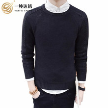 Mens Pullovers Sweaters Autumn Wear Basic Style Men Shirts Striped Regular Fashion Knit Shirt men sweaters and pulloves