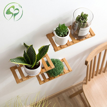 Bamboo Wall-mounted Storage Rack  Living Room Shelf Wall Decoration Frame Home Decor