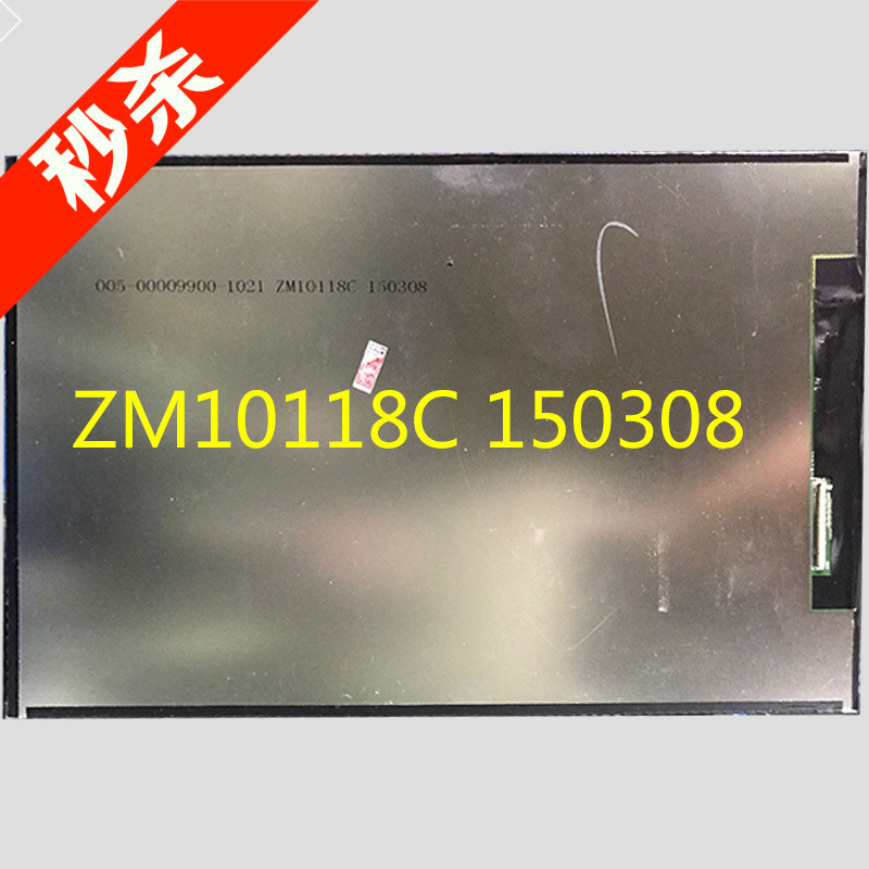 free shipping original new The new authentic group of high-definition 800 * 1280 KDZM10118C-150308 LCD screen screen display ic new original authentic free shipping 100% new products 1gc1 4210