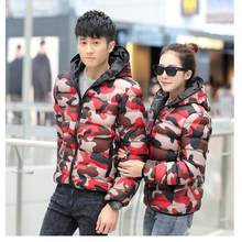 Men Camouflage Parkas Mens Military Winter Casual Coat Warm Cotton-padded Jacket,Free Shipping!(China)