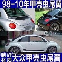 Для Volkswagen Beetle спойлер 1998-2010 для Volkswagen Beetle спойлер Высокое качество FRP Материал заднее крыло праймер спойлер