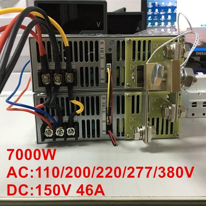 7000W 150V 46A 0-150V power supply 150V 46A AC-DC High-Power PSU 0-5V analog signal control DC150V 46A 110V 200V 220V 277VAC irfp4568pbf irfp4568 to 247 150v 171a