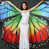 Gemini Man Belly Dance Butterfly Wings Show When The Color Golden Wings Dance Props JC001